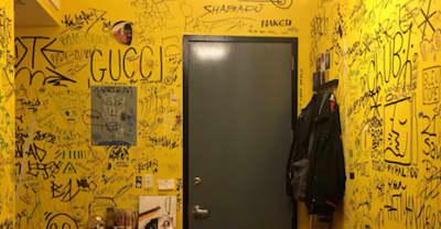 Listen To Nick Hook's Debut Full-Length Album, Relatonships