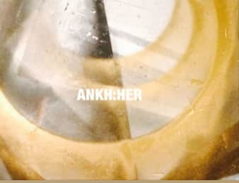 """Listen To Lupe Fiasco's New Track """"ANKH:HER"""""""