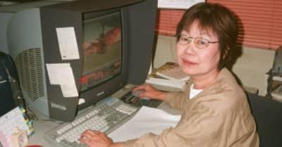 Studio Ghibli Artist Michiyo Yasuda Has Passed Away