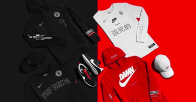 TDE releases a capsule collection with Nike
