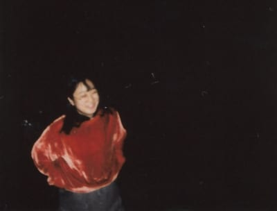 "Listen to Yaeji's new party anthem ""raingurl"""