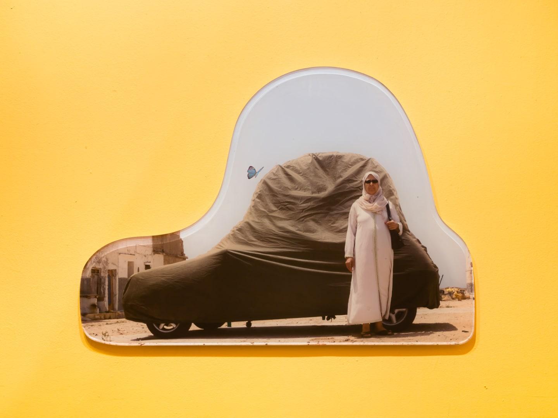 The intimate humor of Meriem Bennani's art