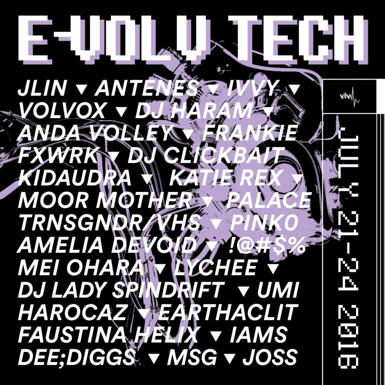 E-volv Tech Festival Is A Challenge To The Male-Dominated Music Industry