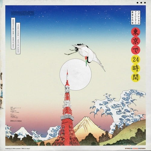 24Hrs And MadeinTYO  Drop <I>24Hrs In Tokyo</i> EP