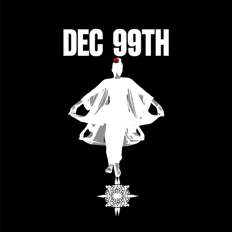 Listen To Yasiin Bey And Ferrari Sheppard's <i>December 99th</i> Album