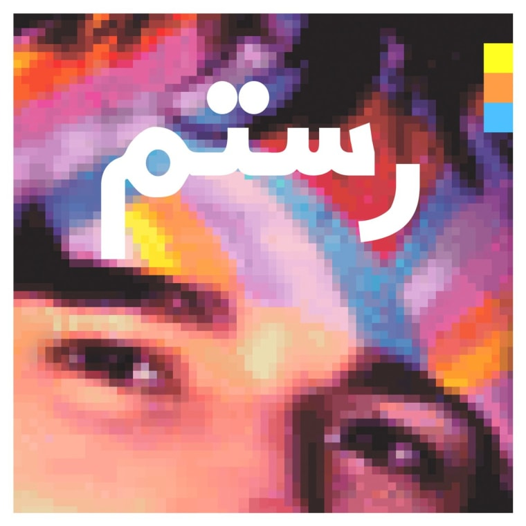 Listen To Rostam's Debut Album <i>Half-Light</i>