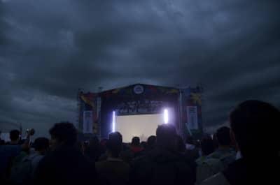 Ceremonia Festival 2014