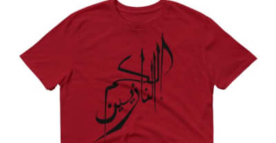 "You Can Now Buy A Charity Shirt That Says ""Punch Nazis"" In Arabic"