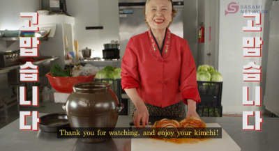 "SASAMI's grandma teaches how to make kimchi in new ""Morning Comes"" video"
