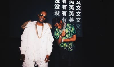 "Watch Juicy J And Travis Scott's Video For ""No English"""