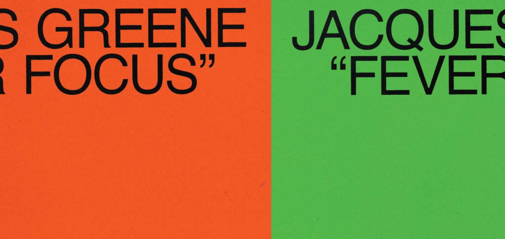 "Jacques Greene shares new single ""Avatar Beach"""