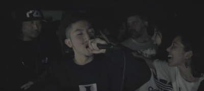 Watch A Mini-Documentary About Japan's Grime Scene