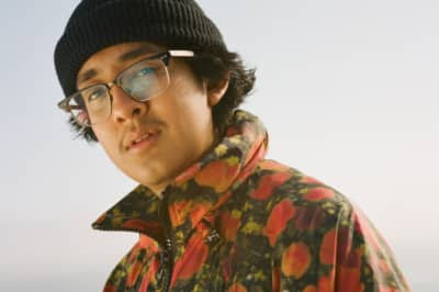 "Cuco announces debut album Para Mi, shares new single ""Feelings"""