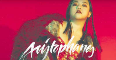 "Hear A Grimes-Produced Single From Aristophanes, ""人為機器 (Humans Become Machines)"""