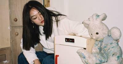 박혜진 Park Hye Jin shares new single and announces EP, How can I