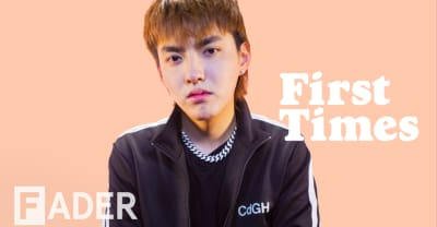 "Kris Wu shares stories about seeing Allen Iverson play, memorizing Céline Dion's ""My Heart Will Go On,"" and more in First Times"