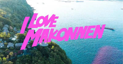 iLoveMakonnen Shares Surprise EP Fun Summer 17 Vol. 1