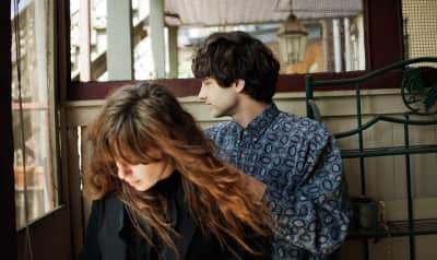 Beach House To Release Thank Your Lucky Stars Next Week