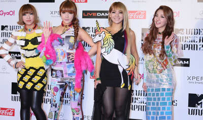 K-Pop Group 2NE1 Is Reportedly Disbanding