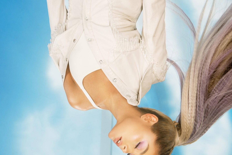 Cover Story: Ariana Grande