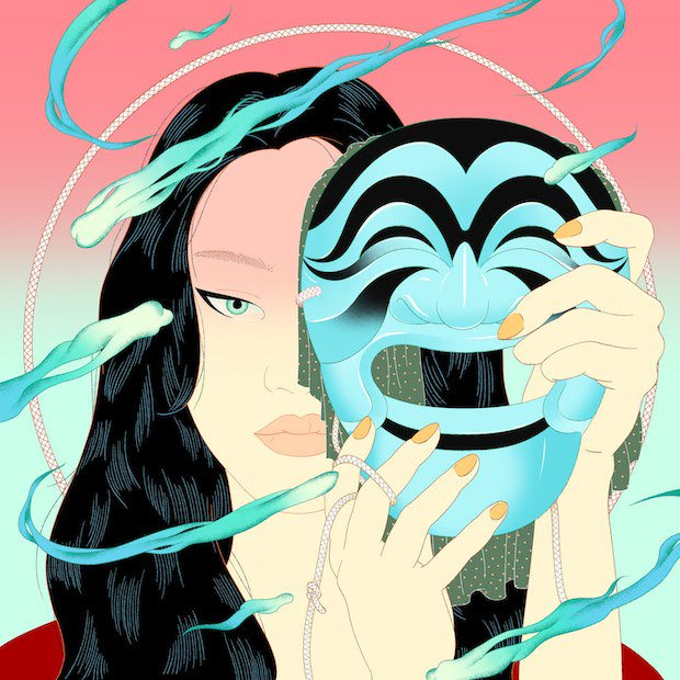 "Peggy Gou starts label Gudu, drops new single ""Starry Night"""