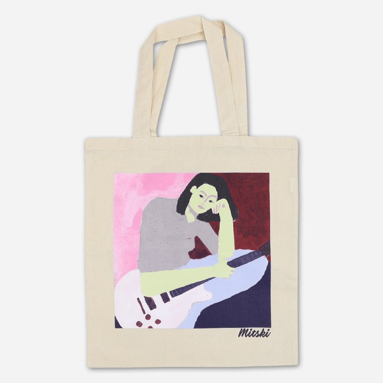 Mitski made <i>Be The Cowboy</i> merch for every occasion