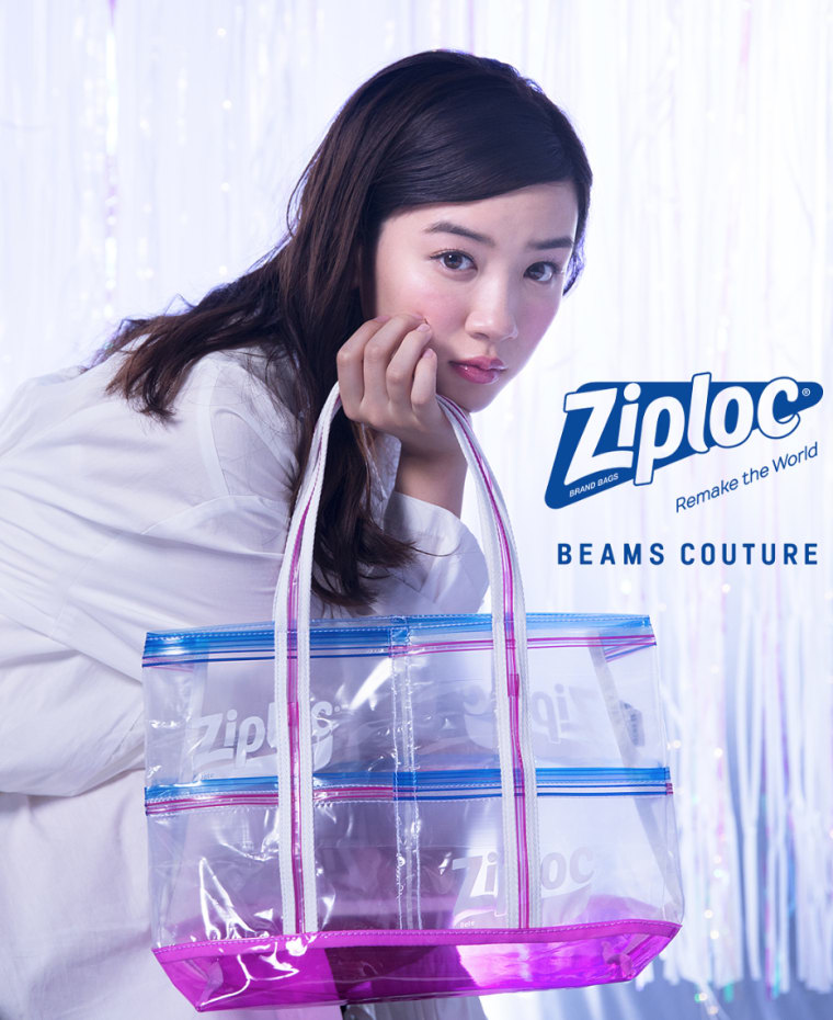 The BEAMS x Ziploc collaboration is certifiably bonkers