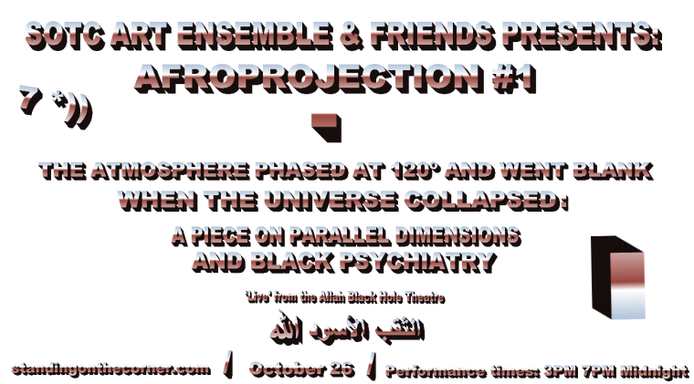 Standing On The Corner's Afroprojection #1 features contributions from Solange, Earl Sweatshirt, and Terence Nance