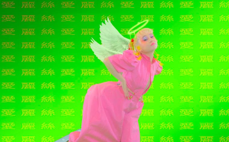 "Drink up Alice Longyu Gao's ""Rich Bitch Juice"" video"