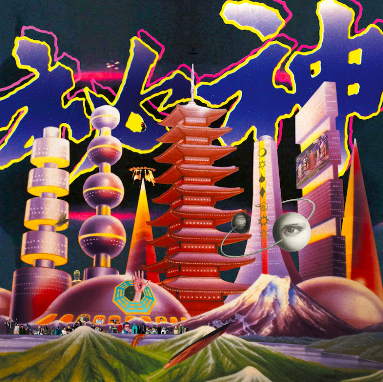 """Mong Tong 夢東's """"Jou-tau"""" has been beamed in from another dimension"""