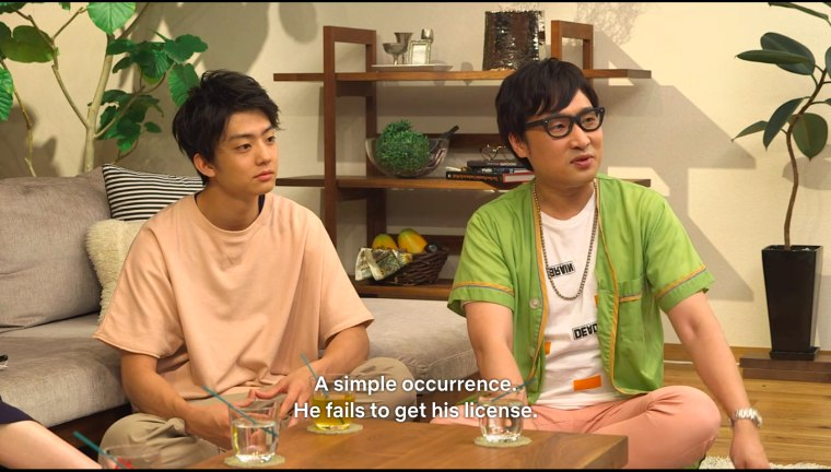 The Terrace House panelists are the best dressed people on