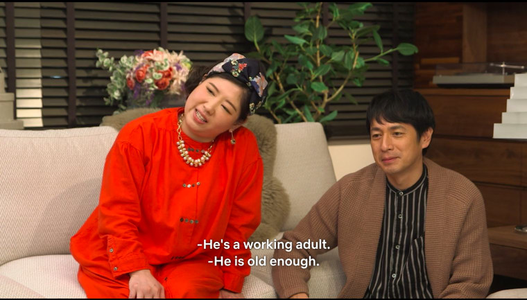 The Terrace House panelists are the best dressed people on TV