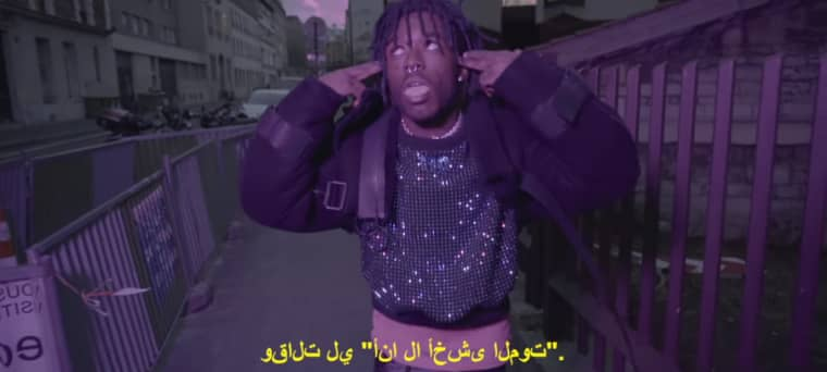 "This Is What Those Arabic ""XO Tour Llif3"" Captions Actually Translate To"
